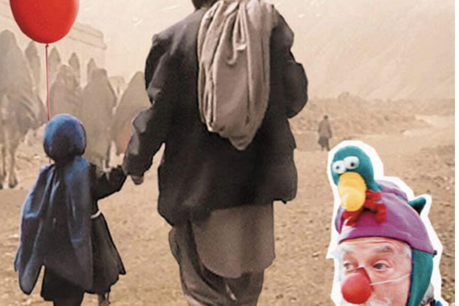 La Mia Kabul